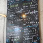 Cafe 湘南テラス - 黒板