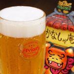 かなしゃ庵 - 沖縄のお酒を楽しもう!