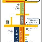 四季酒菜 かえん - 武蔵小山駅からの地図です。