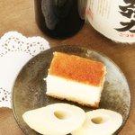 カイザーケルン - 料理写真:とうふちくわのバターケーキ NHKのニュースとBSSのテレポート山陰にて紹介されました!!