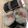 豊田屋 - 料理写真:ネギトロ