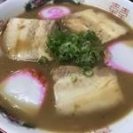 山為食堂 - チャーシューメン