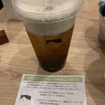 抹茶カフェ リキュウ - チーズほうじ茶