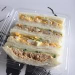 手作りパン工房 バーゼル - ツナとタマゴサンド ¥280(税別)