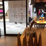 ROKUMEI COFFEE CO. NARA - 店内インテリア少し変えてました