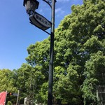 108750879 - 街灯にも店名が表示されいました。...φ(´C_,`*)