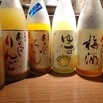 居酒屋 次郎長 - 果肉がいっぱいの果実酒★