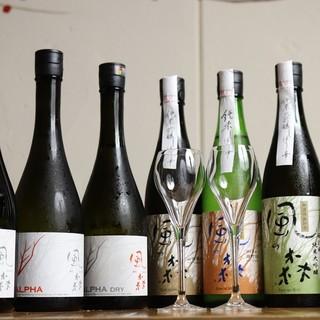 ワイングラスで飲む100種を超える日本酒♪利酒セットあります
