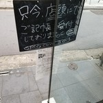 SPICY CURRY 魯珈 -