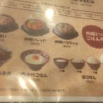 龍ノ巣 - 白ご飯は漫画盛りまでありますよ〜(^。^)