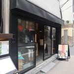 東京豆花工房 - お店の入口