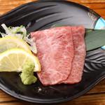 恵比寿 英司 - 前沢産特選牛ミスジ