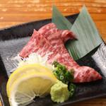 恵比寿 英司 - 前沢産特選牛トモサンカク