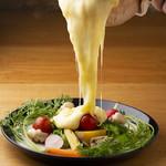 本格フランス産のラクレット使用 グリル野菜の彩りラクレット[季節のグリル野菜・温野菜]