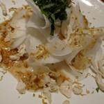 es - 大根サラダ