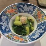 蕎麦 高しま - セットの小鉢「しんとり菜のお浸しとひたし豆のお浸し」