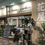 ニコ フラワーガーデン -  お花屋さんも併設されてる可愛いお店