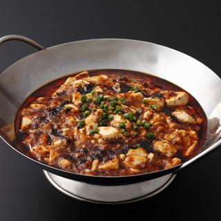 テーマは『四川への回帰』。繊細で複雑な四川料理の真髄を味わう