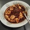 笑来園 - 料理写真:麻婆豆腐650円