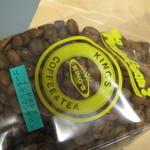キングスコーヒー - 料理写真:インドネシア・ゴールデンマンデリン 11.10.10.