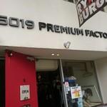 5019 PREMIUM FACTORY -