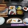知覧パラダイス レストラン - 料理写真:山菜釜飯