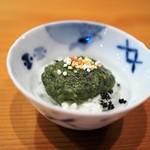 日本料理 たかむら - 凌ぎ わらび摺り 木の芽 生姜 味噌