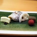 日本料理 たかむら - えぼ鯛風干し