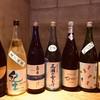 博多磯ぎよし - ドリンク写真:令和元年水無月新酒たち