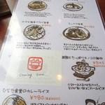 ひなた食堂 - どれも美味しそうなメニューで選ぶの困ったんで私は単純に日替わりランチ780円を注文してみました。