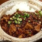 108791286 - 麻婆土鍋ご飯(激辛)