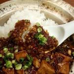 108791297 - 麻婆土鍋ご飯