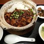 108791303 - 麻婆土鍋ご飯(激辛):820円