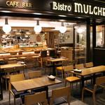 Bistro MULCHEE 大手町店 - 入口側テーブル&カウンターテーブル 最大16名様のご用意も!カウンターは居心地良いしっとり空間!