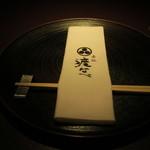 赤坂 渡なべ - 設え