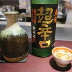 赤坂 渡なべ - 春鹿 超辛口純米酒