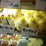 創作菓子 杏 -