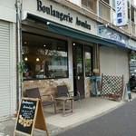 ブーランジェリー アボンリー - 千川通りの商店街です