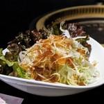 夜桜 - サラダ(ローストビーフ丼)