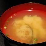 夜桜 - 味噌汁(ローストビーフ丼)