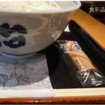 108801937 - 西尾八ツ橋。為治郎(東京駅八重洲口)食彩品館.jp撮影