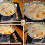 108801939 - 鶏そば。為治郎(東京駅八重洲口)食彩品館.jp撮影