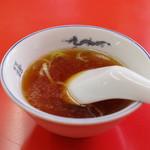 成光 - スープ
