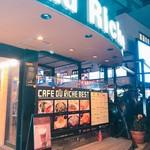 Cafe du Riche - 外観写真: