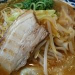 五穀みそらーめん 味噌屋 蔵之介 - 料理写真:元祖味噌ラーメン