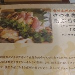 籠ノ島 -