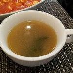 Musha Tora 赤坂 - スープ