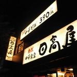 10881725 - 神楽坂下交差点すぐ