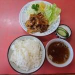 珍満茶楼 - 生姜焼肉+ライス  890円