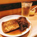 博多のおでん - 料理写真:『お揚げ&糸こん』しゃんにシュワシュワたいww